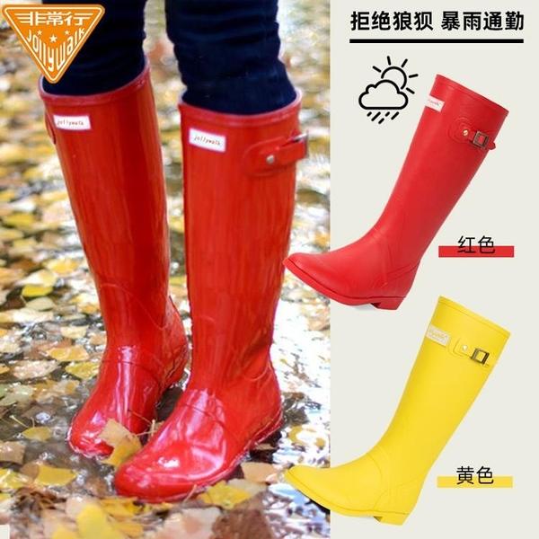 雨靴 歐美時尚雨鞋女士橡膠高筒雨靴防水鞋四季潮款-Ballet朵朵