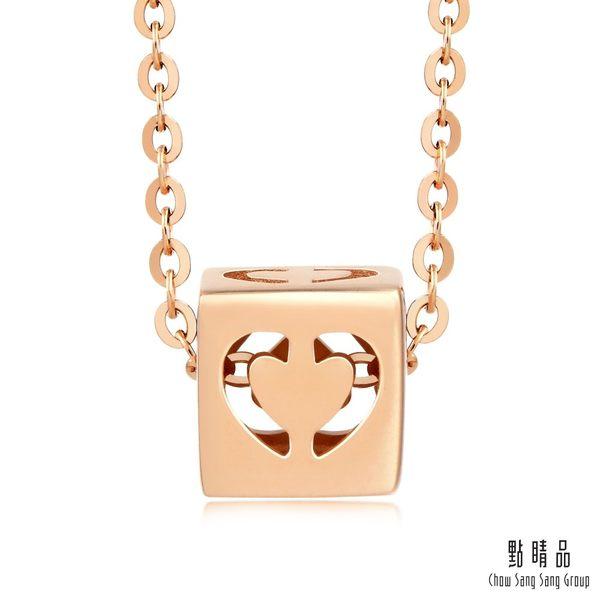 點睛品 18K玫瑰金 浪漫心形禮盒項鍊