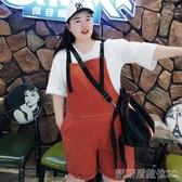 夏季新款大碼女裝200斤時尚胖MM加肥加大碼減齡背帶短褲五分褲女 凱斯頓3C