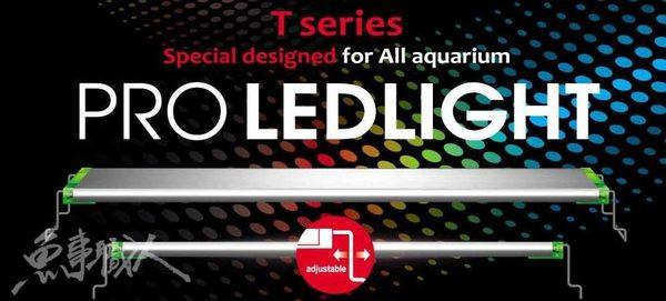 UP 雅柏【T系列 超薄型LED跨燈(伸縮腳架)36cm 白燈】1.2尺 綠邊 魚缸跨燈 魚事職人