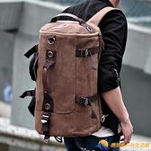 後背包潮帆布書包休閑戶外旅游旅行包大容量多功能圓筒男士背包【勇敢者戶外】