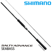 漁拓釣具 SHIMANO 19 SALTY ADVANCE S S96M (海鱸竿)
