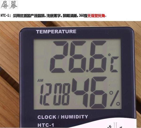 【世明國際】超大字幕 高精度 家用電子溫濕度計 室內溫度計 時鐘/日曆/鬧鐘 超大LCD 濕度計