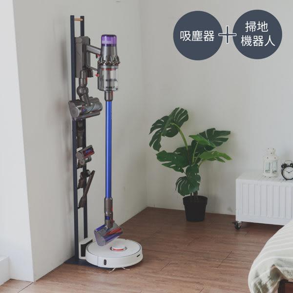 加高 Dyson 掃地機器人 吸塵器收納架 置物架【E0064】掃地機器人吸塵器掛架 收納專科