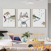 兒童房墻畫裝飾畫臥室貓咪掛畫沙發背景墻壁畫【淘嘟嘟】