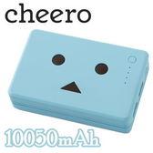 日本cheero花系列阿愣10050mAh行動電源(繡球花/藍) 夏瓏公司貨