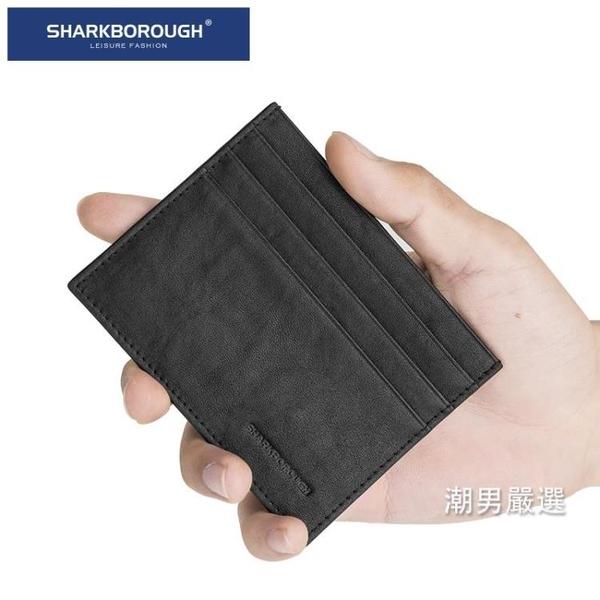 男士卡包男超薄小錢包多卡位零錢夾皮質皮質簡約潮迷你信用卡片包