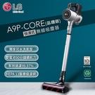 LG-LG樂金 CordZero A9+快清式無線吸塵器 A9P-CORE(晶鑽銀)