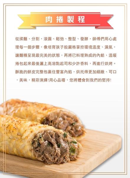 【KKLife】香濃起司肉捲10條組 (和風牛/美式雞/泡菜牛/黑胡椒豬;180g/包)