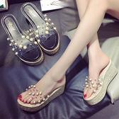 春夏新款鬆糕底涼拖鞋女夏時尚坡跟厚底一字拖珍珠麻底高跟女拖鞋『潮流世家』