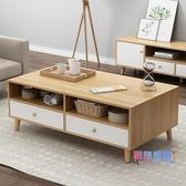 茶几 簡約現代客廳小桌子簡易仿實木茶几創意木質小戶型茶桌小茶臺JY【快速出貨】