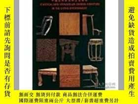 二手書博民逛書店Classical罕見and vernacular Chines