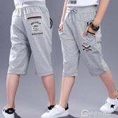 男童褲子七分褲中大童薄款純棉童裝運動中褲 麻吉好貨
