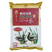 斗南紅冠水雞香米3kg