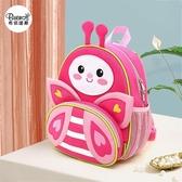 兒童背包 正韓可愛潮兒童後背包防走失背包兒童書包幼兒園書包1-3-6歲女童