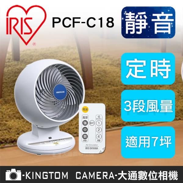 IRIS PCF-C18 定時氣流循環扇 電風扇 電扇 靜音 節能 群光公司貨 保固一年