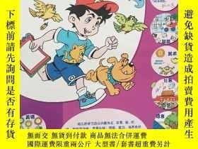 二手書博民逛書店罕見快樂天地專家版5-6歲Y372573 不祥 中國少年兒童出版社