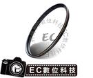 【EC數位】Sunpower TOP2 77mm 專用 超薄框 多層鍍膜 UV 保護鏡 濾鏡 DMC-PROTECTOR
