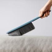 掃床用的小掃帚刷子家用可愛小掃把