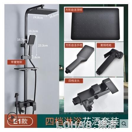 全銅恒溫美式雙花灑套裝黑色浴室升降淋浴器雨淋方體大花灑組合 樂活生活館