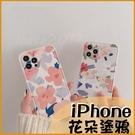 花朵碎花塗鴉|蘋果 iPhone 12 11 Pro max i7 i8 Se2 XR XSmax 側邊 愛心彩繪殼 防摔 保護殼 手機殼