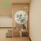 新中式屏風 實木隔斷牆 客廳酒店臥室裝飾遮擋玄關家用入戶擋煞座屏  降價兩天