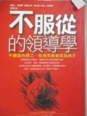 【書寶二手書T1/財經企管_MJF】不服從的領導學_史蒂芬.邦吉