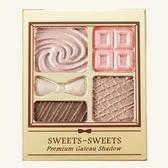 SWEETS SWEETS甜點花園眼彩06-蜜桃脆片冰棒【康是美】