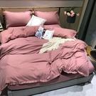 簡約純色床笠雙人床上用品四件套1.8m被...