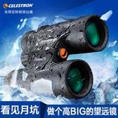 望遠鏡  高清高倍微光夜視防水雙筒望遠鏡專業戶外打獵一萬米【寶媽優品】
