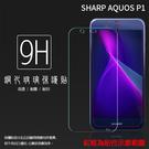 ◆超高規格強化技術 Sharp AQUO...