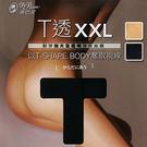 貼膚絲襪 蒂巴蕾 T透XXL 耐穿加大不...
