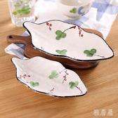 點心早餐盤子陶瓷餐具 創意調味碟mj5501【雅居屋】