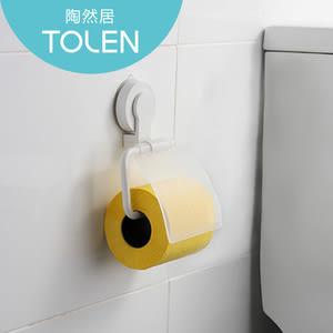 Tolen 強力無痕吸盤-Hyco吸哈扣-捲筒衛生紙架(白)