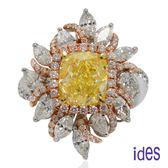 ides愛蒂思 GIA黃彩鑽/方形/Fancy Light Yellow/3.00ct / SI1戒指(限1件)