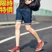 牛仔短褲-休閒簡約時尚百搭丹寧男五分褲2色69h98[巴黎精品】