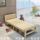 定制折疊拼接床加寬床加長實木床鬆木床架兒童單人床可定做床邊床【免運】