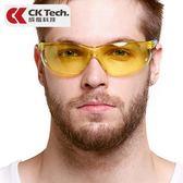夜視鏡夜晚騎行運動防護鏡防風擋風防沙護目鏡夜間騎行眼鏡黃鏡片