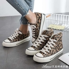 帆布鞋搖搖鞋豹紋高幫帆布鞋女春季新款學生韓版布鞋子網紅休閒百搭板 快速出貨