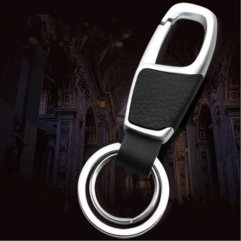 簡約奢華皮革鑰匙扣 精品 鑰匙環 牛皮 真皮 質感 鑰匙包 鑰匙 精品 現貨 哪裡買 1079