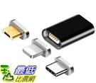 [9玉山網] 安卓磁吸轉接頭 安卓micro usb磁吸轉接頭 手機傳輸充電轉接器 適用於蘋果安卓type-c