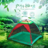 兒童帳篷室內外玩具游戲屋公主寶寶過家家折疊防蚊帳篷     color shopigo