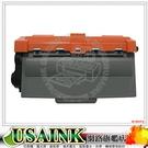 USAINK ~ Brother TN3380 高容量相容碳粉匣 適用: MFC8510DN / 8710DW / 8910DW / 8950DW / MFC-8155DN/MFC-8510DN