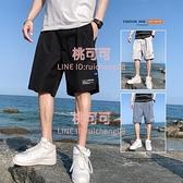 短褲男士夏季薄款寬松休閒運動五分中褲韓版外穿沙灘褲子【桃可可服飾】