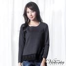 ◆ 商品貨號:V65069-81  ◆ 細膩的下襬蕾絲拼接,更加襯托女性優雅品味◆【商品只退不換】