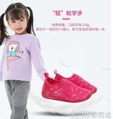 寶學步鞋嬰兒軟底秋冬男女寶寶童鞋幼兒園室內鞋GYP BB 歌莉婭