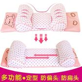嬰兒枕  嬰兒枕頭矯正頭型防偏頭定型枕新生兒0-1-3歲寶寶兒童枕夏季透氣 繁華街頭