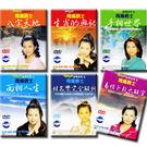 生命的花園命理全系列~雨揚居士 DVD ...