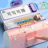 新年禮物密碼筆盒女小學生可愛日系創意網紅大容量雙層文具盒鉛筆