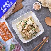 【大成】海陸雙拼花椰米(250g/包)